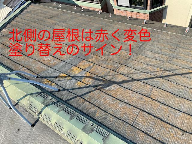 コロニアル屋根劣化