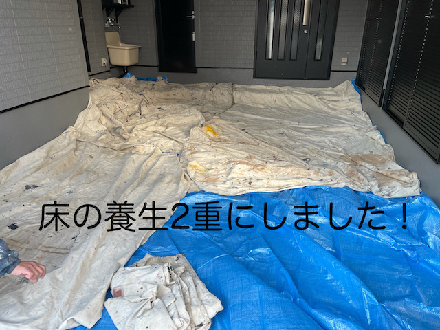 ガレージ天井塗装床養生