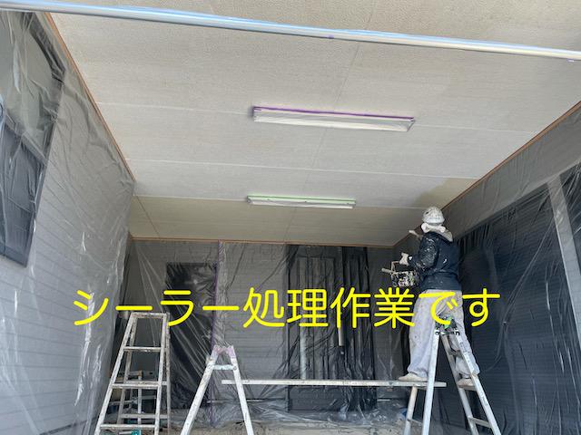 ガレージ天井シーラー作業
