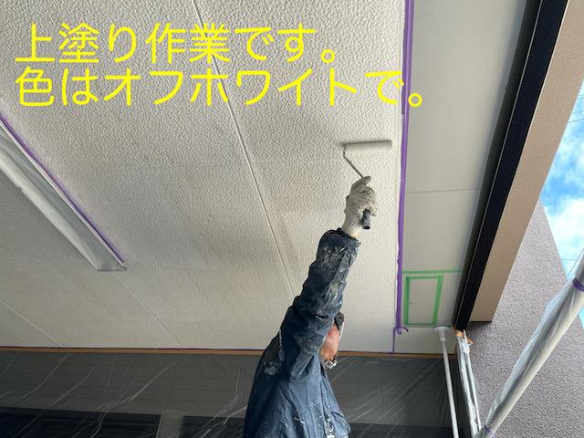 ガレージ天井上塗り
