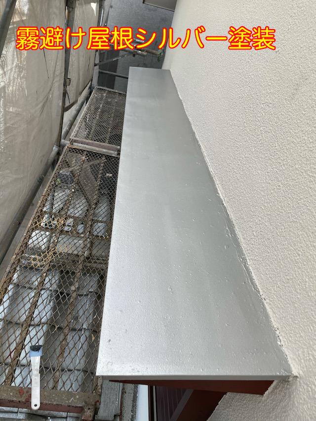 ガルバニウム屋根塗装