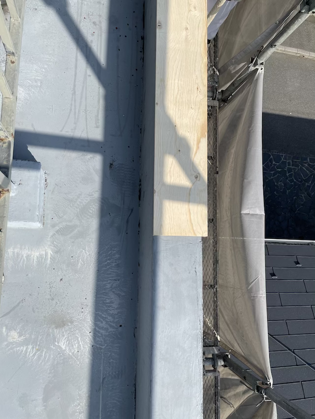 草加市 陸屋根 板金工事