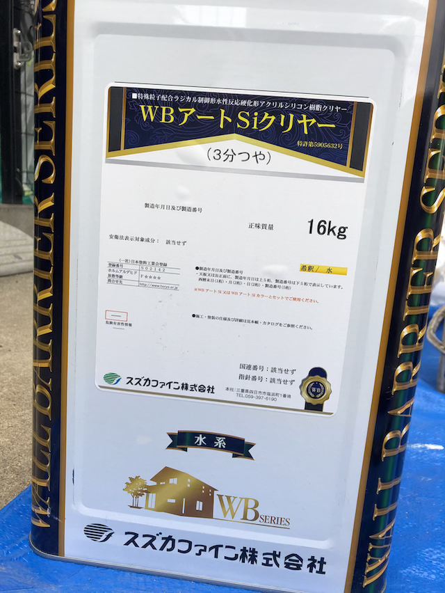 WBアートSI クリア仕上げ