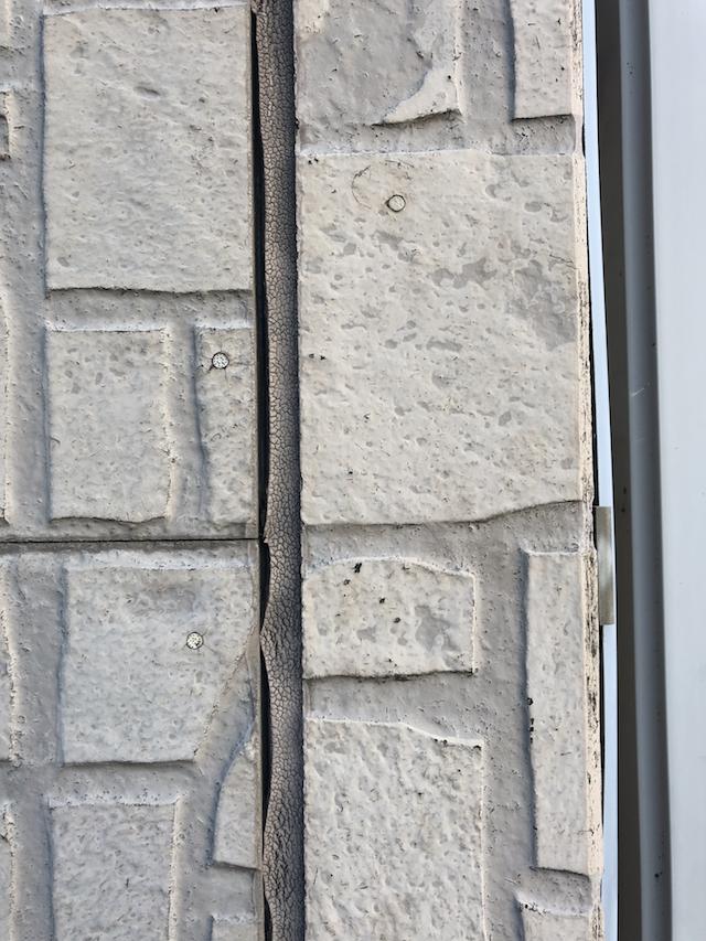 八潮市中央の塗り替え工事、お見積もりしました